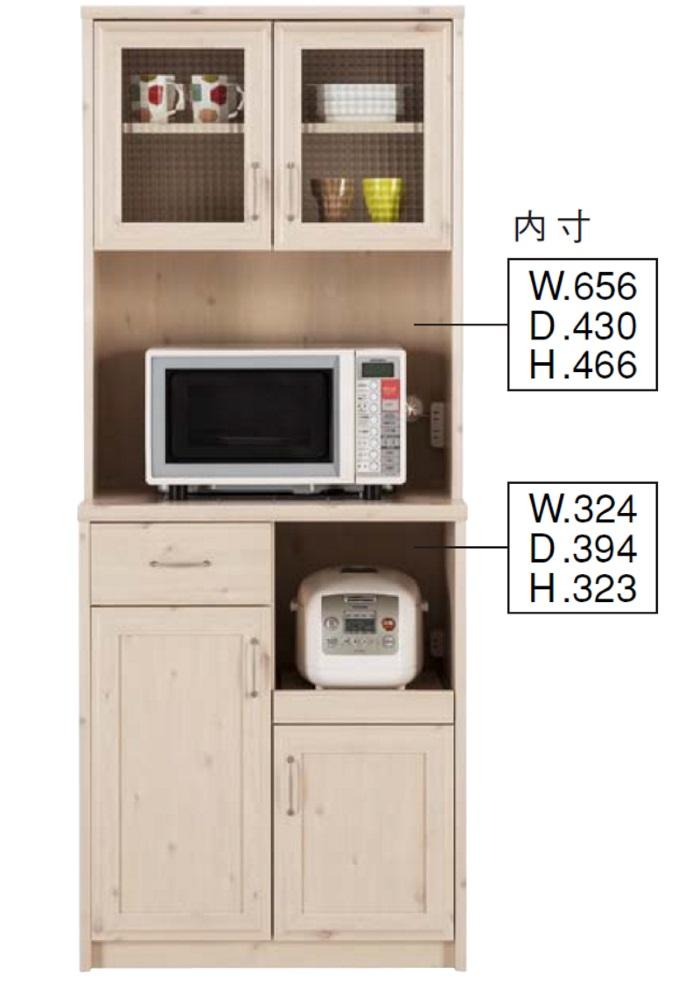 キッチン 棚 食器棚 レンジ台 レンジボード 家具 インテリアCanna カンナ K-700HOP