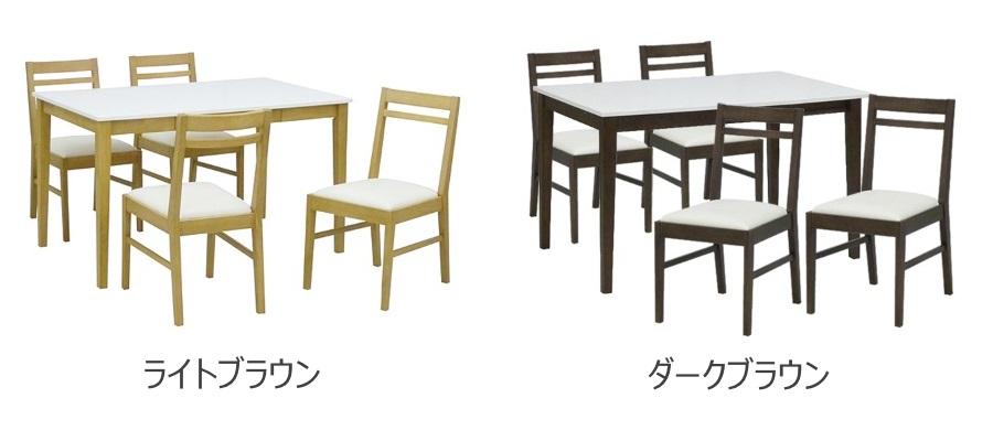 椅子 テーブル 折り畳み 家具 インテリアLavie ラビー ダイニングテーブル ダイニングチェアー 120HT+DC4脚 5点セット LBR DBR ブラウン