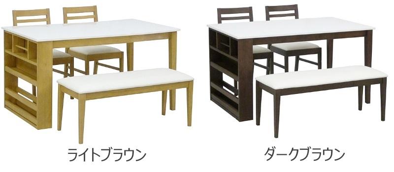 注目ブランド 椅子 インテリアLavie ベンチ テーブル 家具 インテリアLavie DBR ラビー ダイニングテーブル ダイニングチェアー ベンチ 130RT+DC2脚+BC 4点セット LBR DBR ブラウン, 城陽市:10e92c0d --- blablagames.net