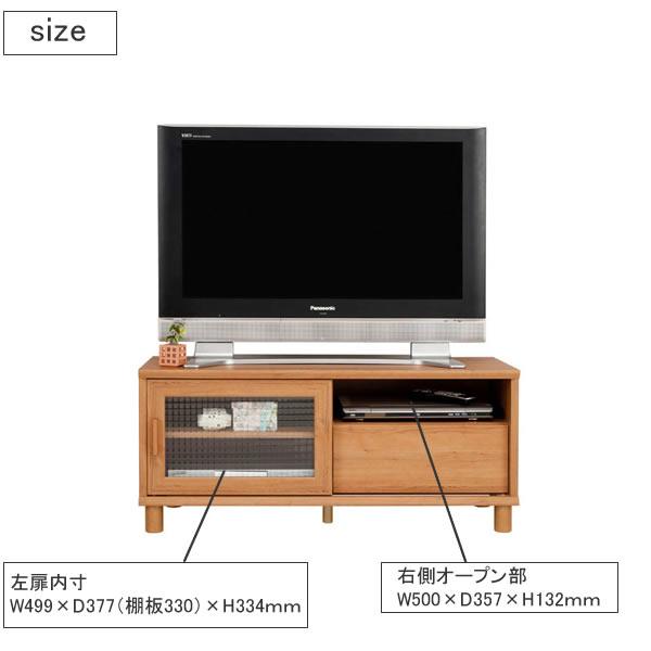 家具 インテリア テレビ台 ローボードABVERA アブエラ TV-107Lリビング 収納 木製