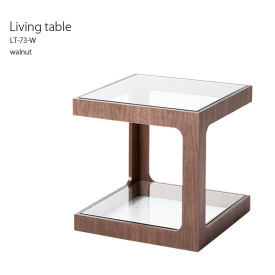 HOMEDAY リビングテーブル ウォールナット CHERRY LT-73-W