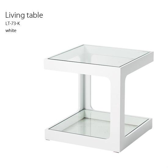 HOMEDAY リビングテーブル ホワイト CHERRY LT-73-K