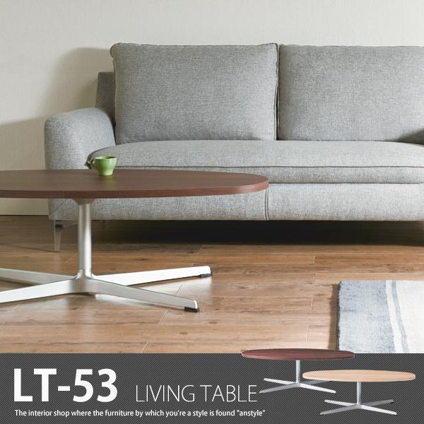HOMEDAY ラウンドテーブル ローテーブル CHERRY LT-53