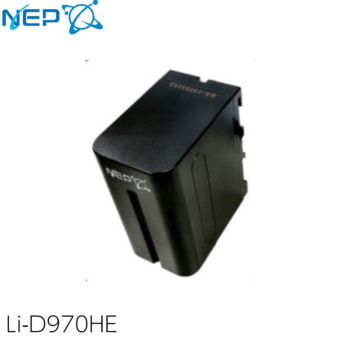 NEP SONY Lシリーズ用 Li-D970HE DVタイプリチウムイオンバッテリー
