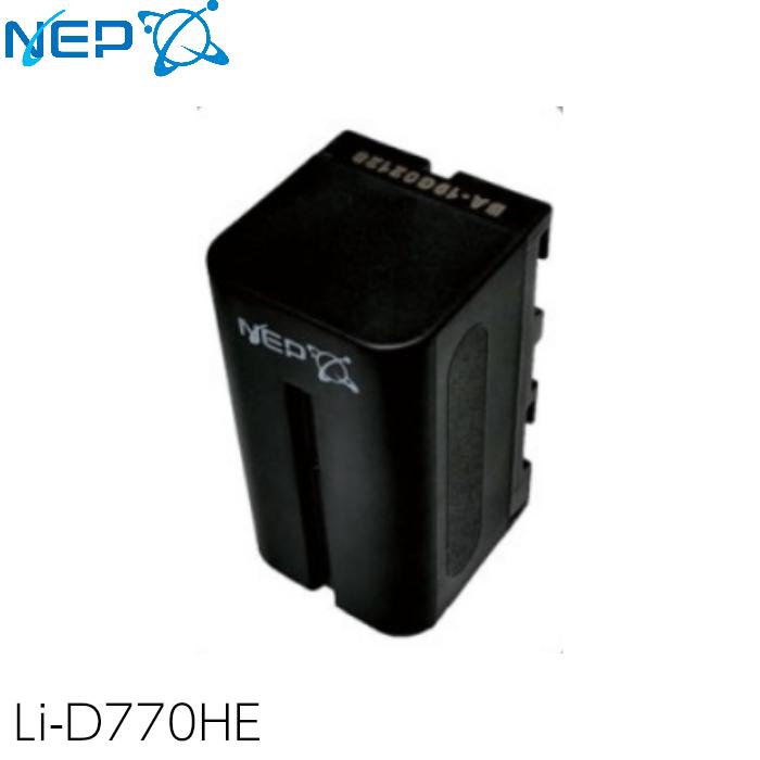 NEP SONY Lシリーズ用 Li-D770HE DVタイプリチウムイオンバッテリー