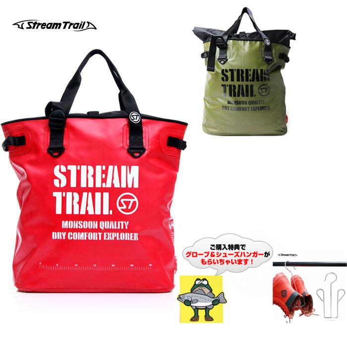 特典!ストリームトレイル Stream trail MARCHE DX-0 マルシェデラックス gfc-st-mar-dx0