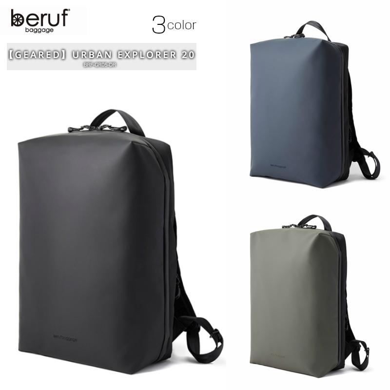 beruf baggage ベルーフバゲージ アーバンエクスプローラー 20 バックパック brf-GR05-DR