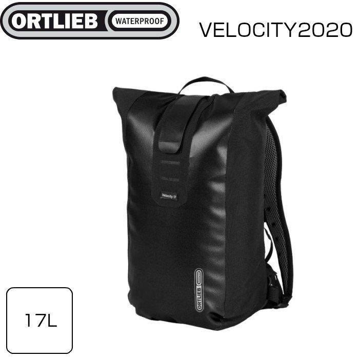 リュック アウトドア タウンユース 自転車 サイクルバッグ 在庫あり ORTLIEB ヴェロシティ 贈答 ブラック 上品 バックパック 17L R4300 オルトリーブ