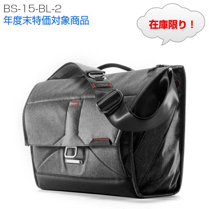 【年度末特価対象商品】ピークデザイン エブリデイメッセンジャー チャコール BS-15-BL-2