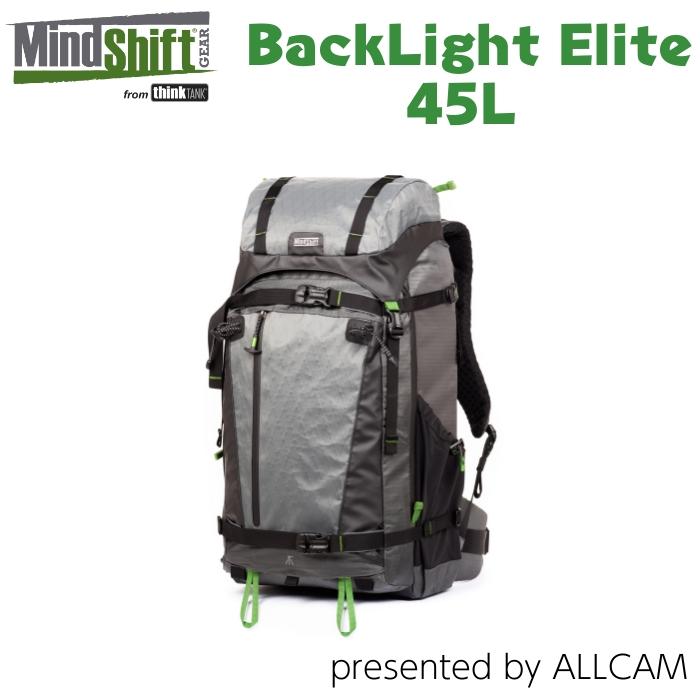 MindShiftGEAR マインドシフトギア バックライト エリート 46L ストームグレー