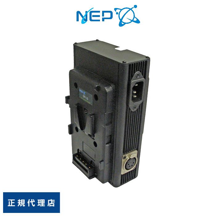NEP エヌイーピー Vマウントバッテリー用ACアダプター GP-LS