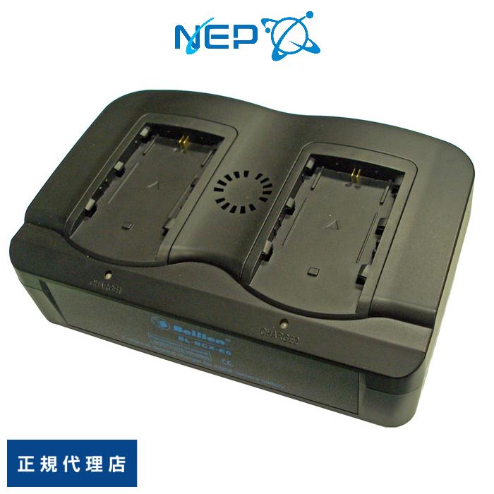 NEP エヌイーピー DVバッテリー用充電器 SONY BP-Uシリーズ用 BL-BCY-U
