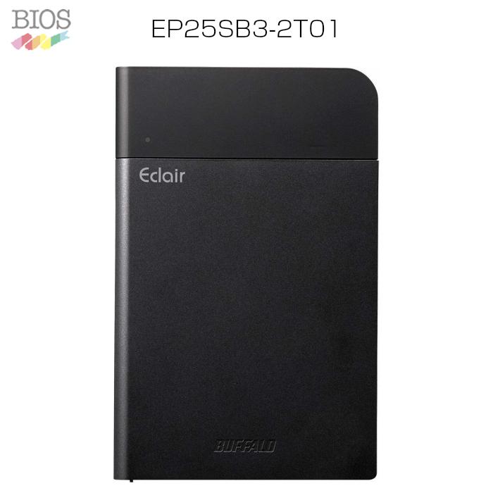 バイオス Eclair USB3.0用ポータブルHDD 2TB EP25SB3-2T01 ICカード認証非搭載
