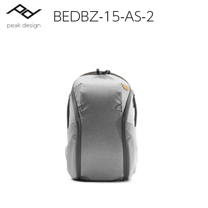 ピークデザイン エブリデイバックパックジップ15L アッシュ BEDBZ-15-AS-2