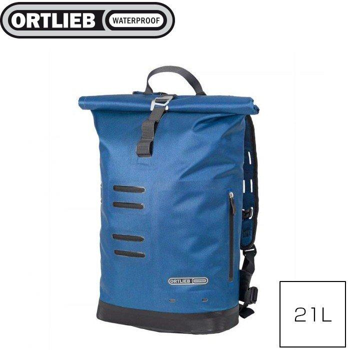 ORTLIEB オルトリーブ コミューターデイパック シティ スチールブルー 21L