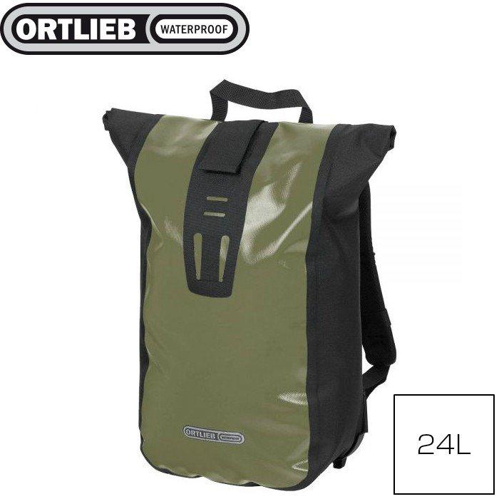 ORTLIEB オルトリーブ ヴェロシティ バックパック オリーブ 24L