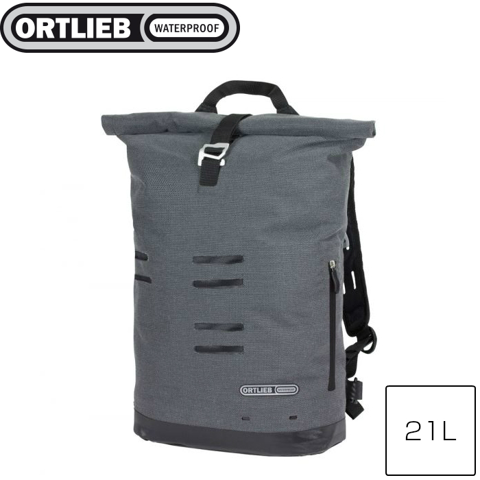 ORTLIEB オルトリーブ コミューターデイパック アーバン ペッパー 21L