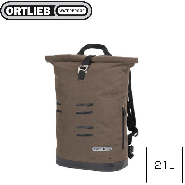 ORTLIEB オルトリーブ コミューターデイパック アーバン コーヒー 21L