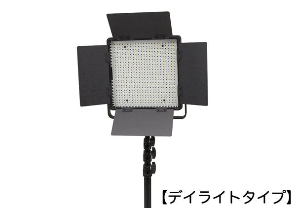 サンテック ライト LG-600SC 大型LEDライト