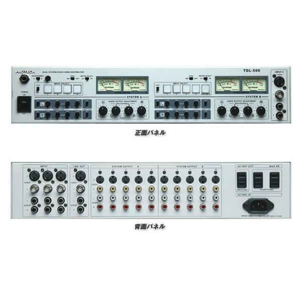 PROTECH/プロテック AV分配器[TDL-500]