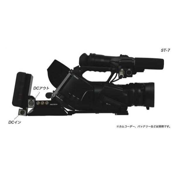 PROTECH プロテック ショルダーアダプター[ST-7]