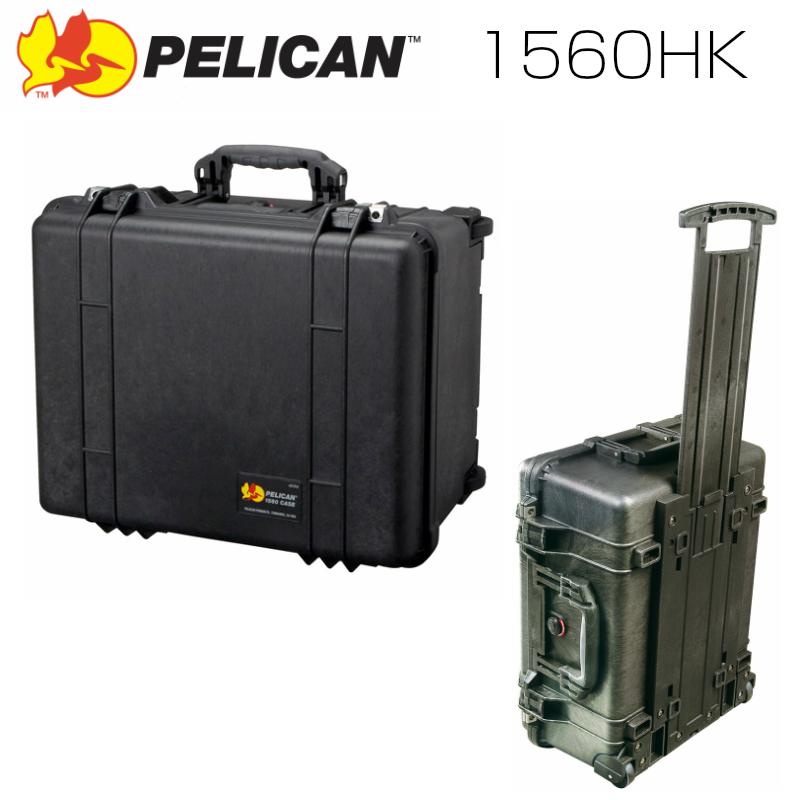 PELICAN ペリカン 1560HK ブラック 業務用 大型カメラケース ブロックウレタン付き キャリーハンドル キャスター 移動 プロテクトケース