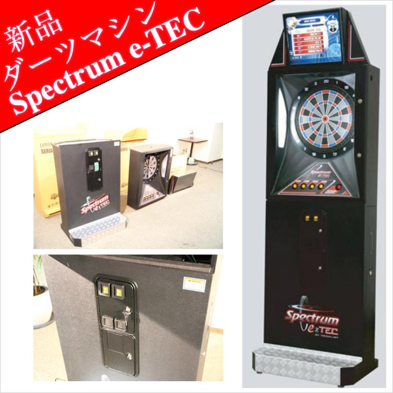 ダーツマシン オフライン 新品 SPECTRUM e-TEC メダリスト