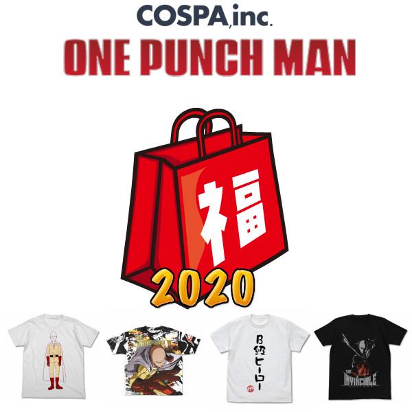 2020 ワンパンマン 福袋 アニメ Tシャツ グッズ スマホケース パーカー パスケース アイマスク キーホルダー