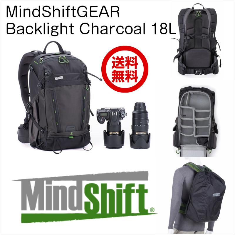 MindShiftGEAR(マインドシフトギア) バックライト18L チャコール