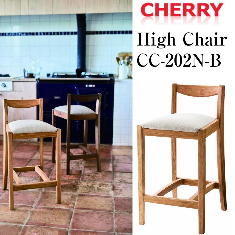 CHERRY HOMEDAY椅子 天然木 ハイチェア CC-202-N-B オーク