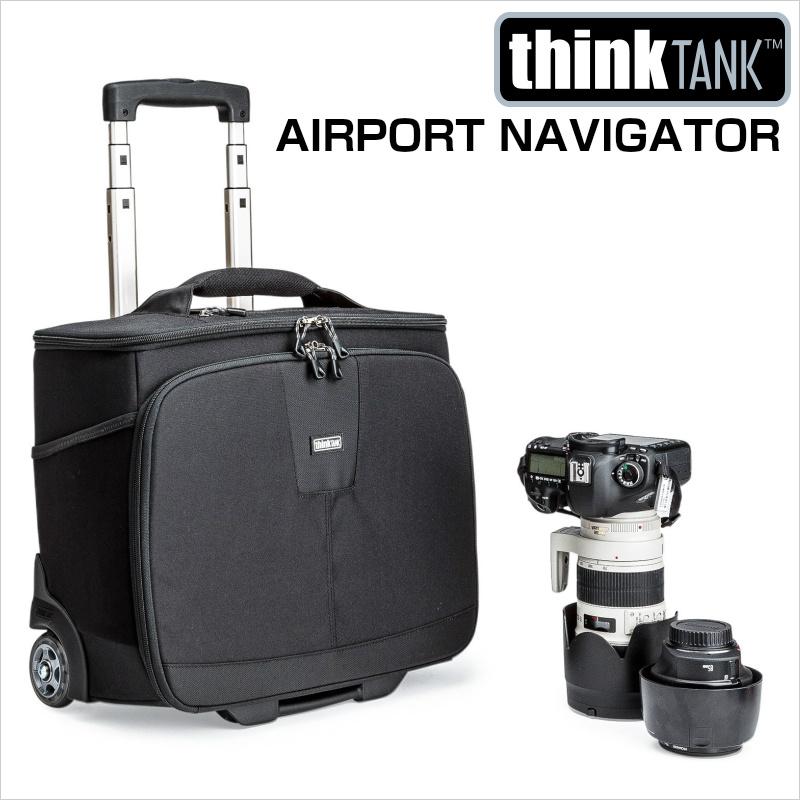 国際線の機内持ち込み対応 AIRPORT NAVIGATOR thinkTANKphoto シンクタンクフォト カメラバッグ ローリングケース エアポート ナビゲーター