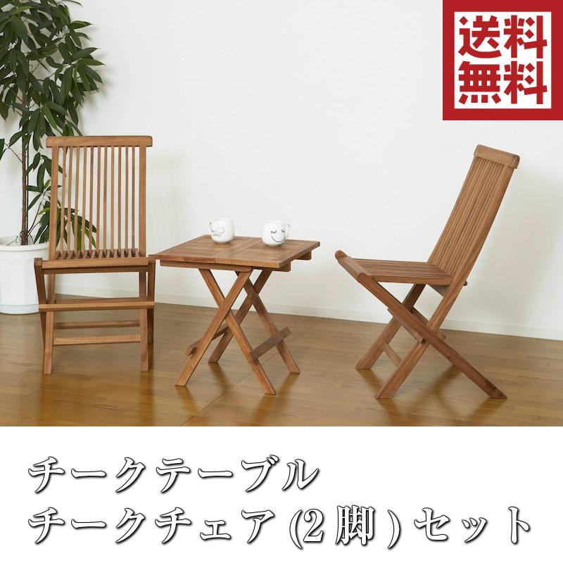 Online Shopping Allcam Class Two Furniture Garden Teak Table Teak