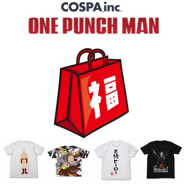 年度末 決算SALE ONE PUNCH MAN Tシャツ グッズ 福袋 キーホルダー アイマスク ワンパンマン パーカー 2021 パスケース セール商品 スマホケース おすすめ アニメ