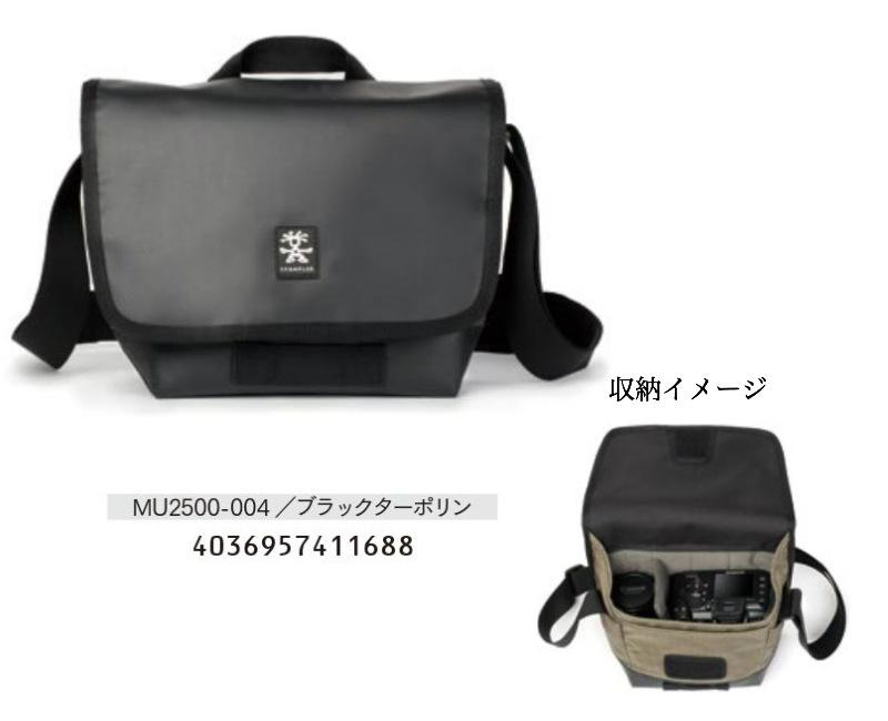 Crumpler クランプラー muli ムリmu2500-004