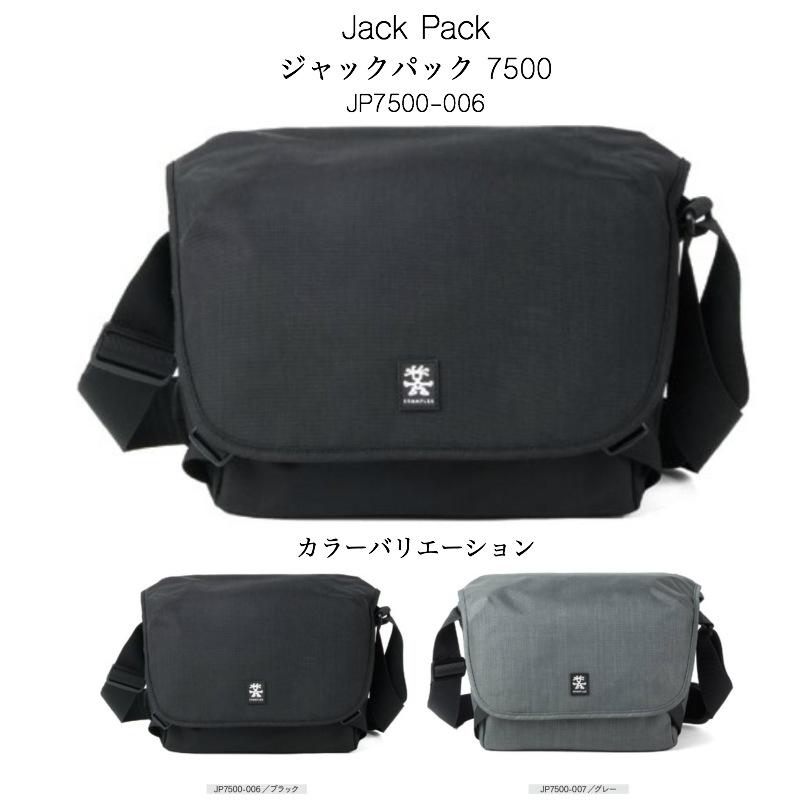 Crumpler クランプラー Jack Pack ジャックパック JP7500-006 ブラック グレー