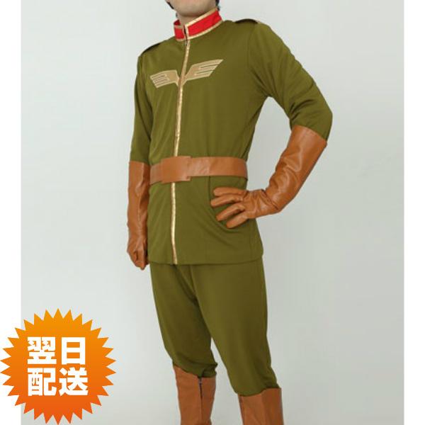 ジオン公国軍制服(下士官ver.) Mens Lサイズコスプレ 衣装機動戦士ガンダム