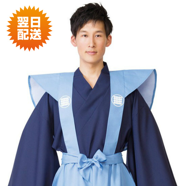 Online Shopping Allcam Men Koss Prefect Japanese Style Koss Clothes