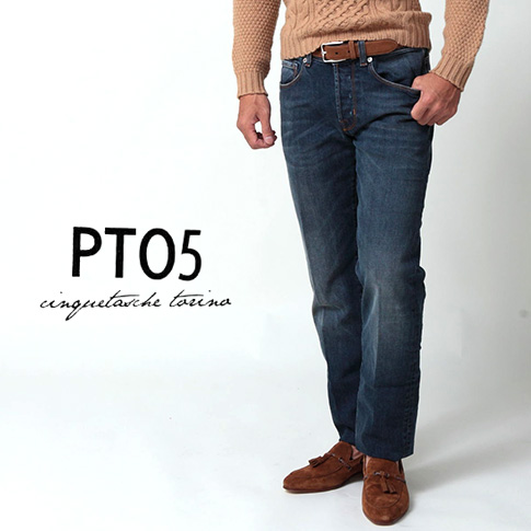 PT05 / PT zerocinque PT05 复古格子 PT zerocinque 复古格子牛仔裤弹力牛仔布修身 C5 PSV1 马 P08Apr16