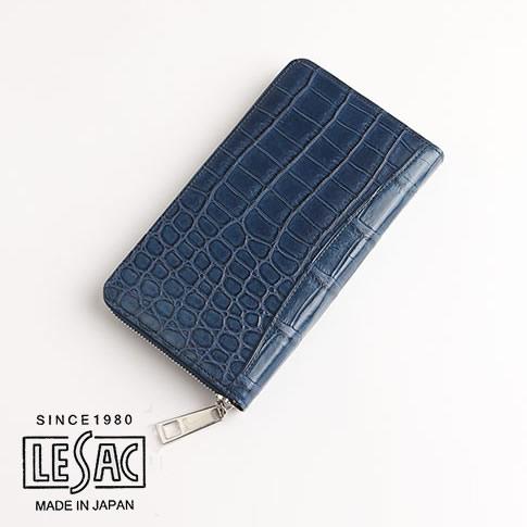 国内正規品 LESAC レザック リアルクロコダイル ポロサス ラウンドファスナー 長財布 8129 INDIGO BLUE(インディゴ ブルー)