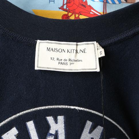 MAISON KITSUNE 메종 여우 테디 재킷 Mt Fuji Teddy 재킷 네이비 mk-m735