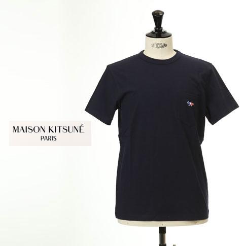 MAISON KITSUNE メゾンキツネ 半袖 Tシャツ navy ネイビー am0102kj-0010-navy