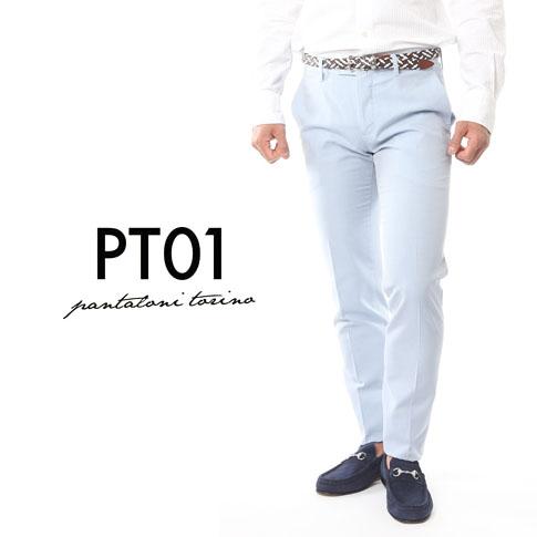 【レアな54サイズあり!!】PT01 ピーティーゼロウーノ BUSINESS super slim fit コットン パンツ チノ ライトブルー(ソラーロ) codq01-ts75-0320
