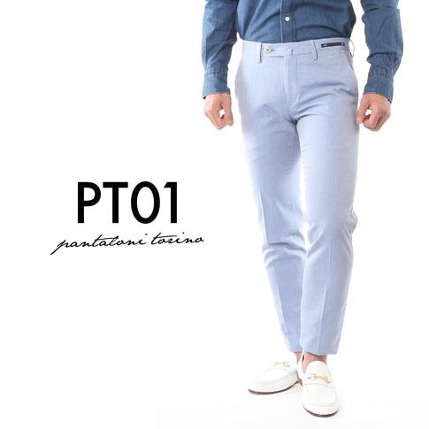 【レアな54サイズあり!!】PT01 ピーティーゼロウーノ BUSINESS super slim fit コットン パンツ チノ ブルー(ソラーロ) codq01-ts75-0350