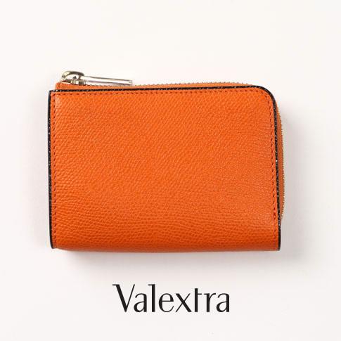 Valextra ヴァレクストラ / キーケース&キーリング arancio オレンジ