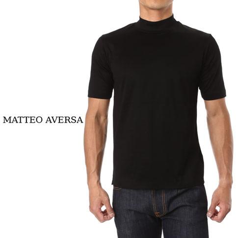 MATTEO AVERSA マッテオアヴェルサ シルキーコットン Tシャツ ハイネック 上質カットソー ソリッドブラック ma713001-99