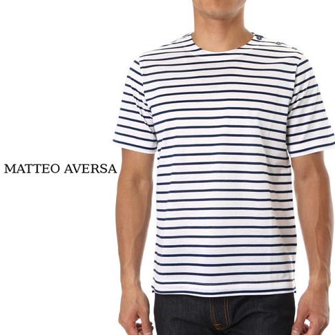 MATTEO AVERSA マッテオアヴェルサ シルキーコットン Tシャツ クルーネック 上質カットソー ホワイトxネイビー ボーダー ma713008-81