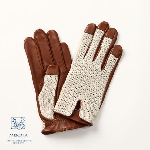 MEROLA / メローラ ラムナッパxコットンニット編み ドライビンググローブ ハンドメイド手袋 別注モデル アイボリーxブラウン ME719004-71