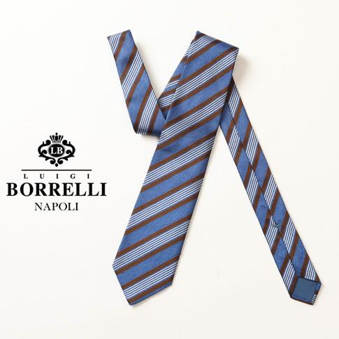 BORRELLI ルイジ ボレッリ ネクタイ ブルー ブラウン ストライプ / レジメンタル シルク100% nr85-t6740-03
