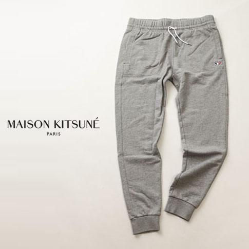 【2020半期決算セール】MAISON KITSUNE メゾンキツネ スウェット パンツ トリコロール FOX グレー 01300km-grm