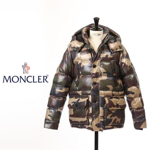 モンクレール メンズ ダウンジャケット MONCLER BAHON カモフラージュ 539nz-41817-240:AMALFI